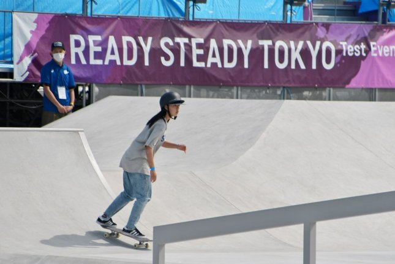 Yui Matsuda performs during a Tokyo 2020 Olympics skateboarding test event at Ariake Urban Sports Park in Tokyo, Japan, on May 14. File Photo by Keizo Mori/UPI