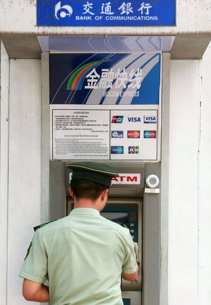 An ATM in China. UPI/Stephen Shaver