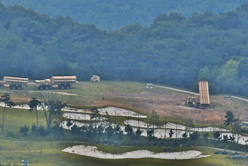 South Korea, U S  begin defense cost-sharing negotiations