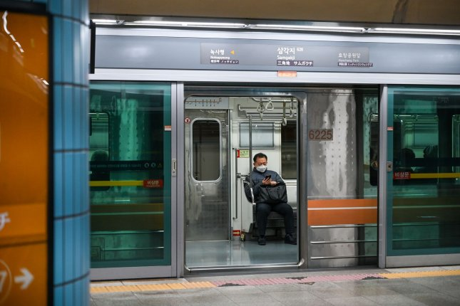 South Korea relaxed restrictions on restaurants and classes on Sunday, but businesses are struggling after weeks of closure. File Photo by Thomas Maresca/UPI