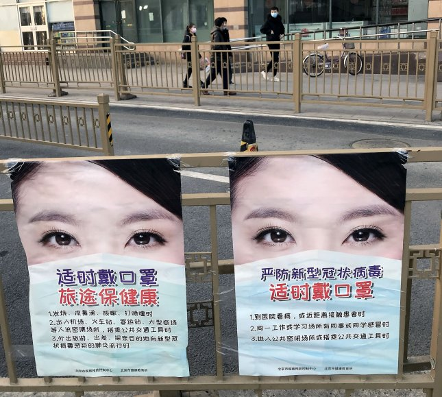 Posters warning against the dangers of the deadly coronavirus are hung throughout Beijing on Monday. The WHO said the first vaccine for the virus could be available within 18 months. Photo by Stephen Shaver/UPI