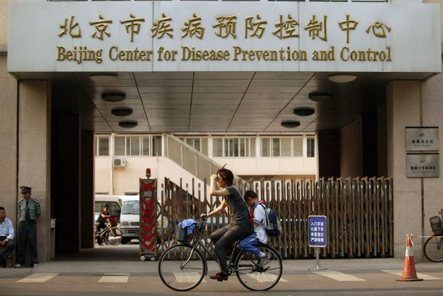 Chinese health authorities are in contact with the World Health Organization following a mysterious pneumonia outbreak in central China, the WHO says. File Photo by Stephen Shaver/UPI