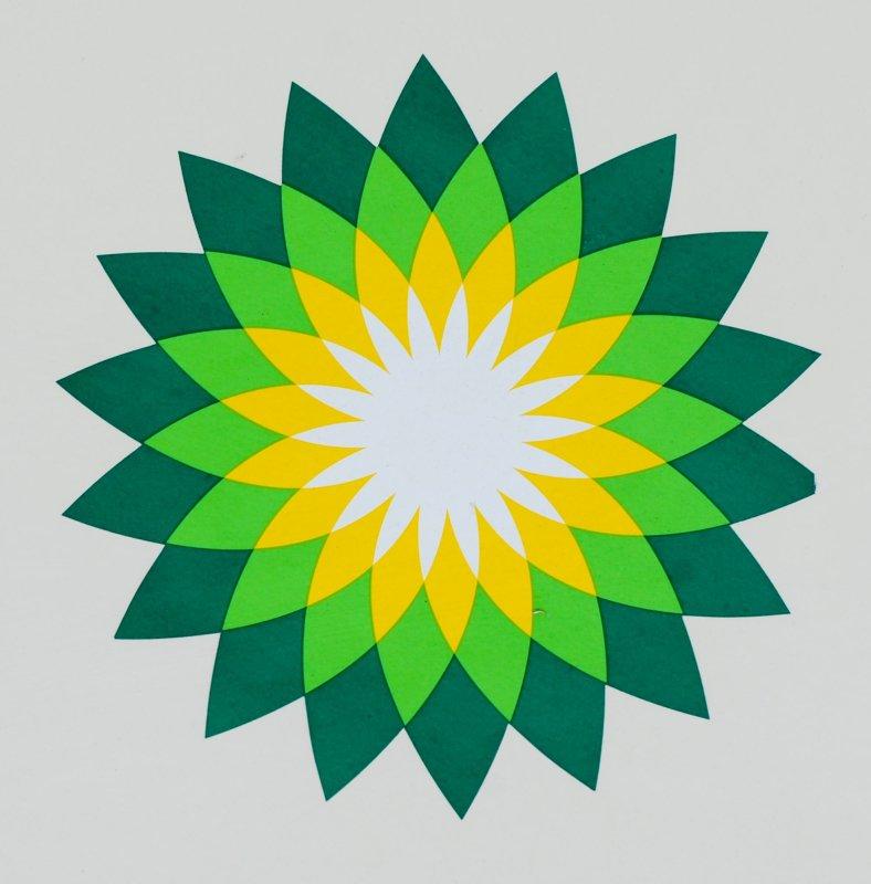 The BP logo is seen at a BP gas station in Arlington, Virginia on September 8, 2010. UPI/Alexis C. Glenn