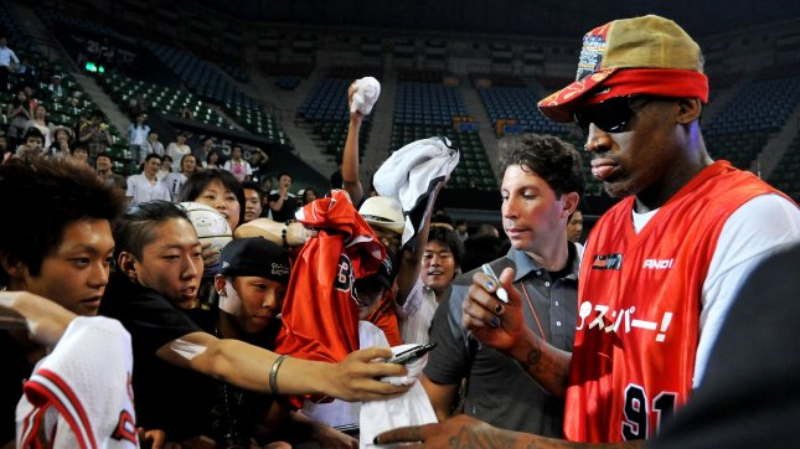 Dennis Rodman signs autographs in Tokyo, Japan in 2010. UPI/Keizo mori