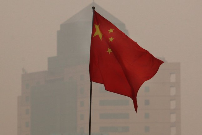 Despite the small size of China's latest stimulus, as compared to the package released in 2009, it is substantial enough to help boost the country's GDP. (File/UPI/Stephen Shaver)