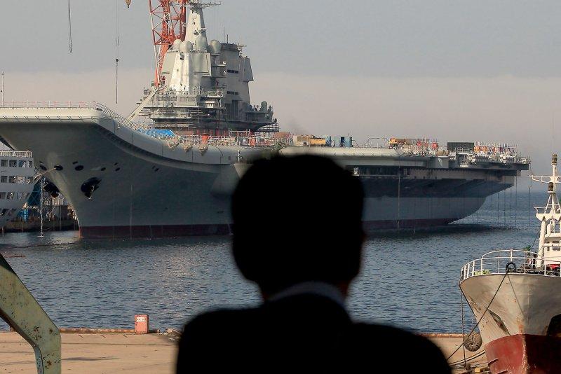 https://cdnph.upi.com/svc/sv/upi/4991619527310/2021/1/36f69c8205e60415d800362436091bb6/Report-US-naval-destroyer-tracking-Chinas-Liaoning-aircraft-carrier.jpg