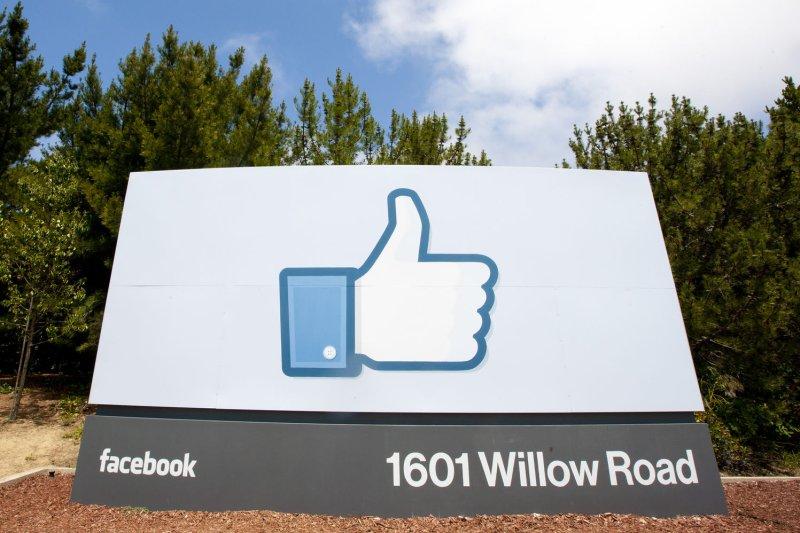 FTC investigating Facebook over 'privacy concerns'