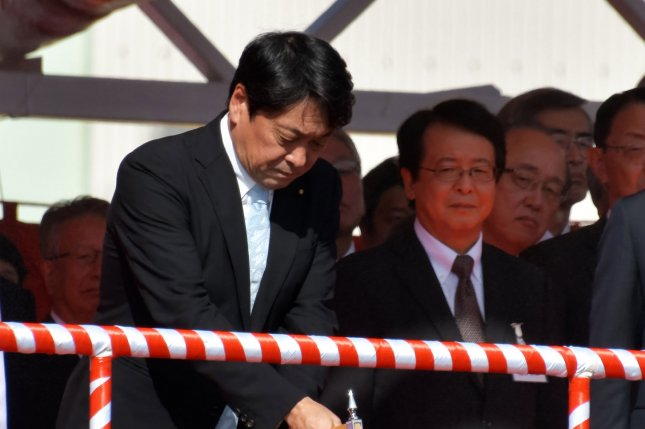 Itsunori Onodera, then defense minister of Japan, attends the launching ceremony for New Aegis Guided Missile Destroyer Maya at the Isogo Works of Japan in 2018. Japan's participation in the Aegis Ashore system has been the focal point of controversy among lawmakers and residents. File Photo by Keizo Mori/UPI