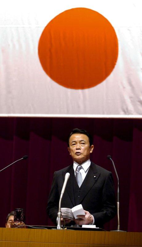 Japanese Prime Minister Taro Aso, shown March 22, 2009 in Yokosuka, Japan. (UPI photo/Keizo Mori)