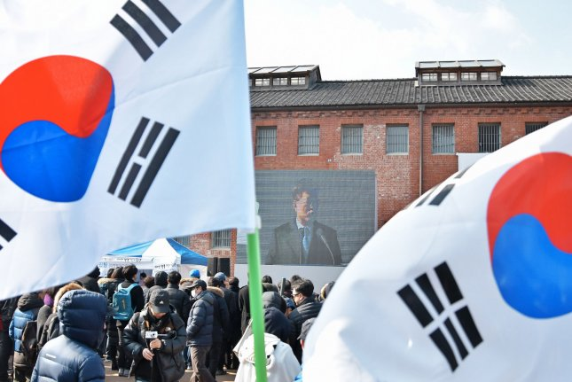 South Korea has barred Prosecutor General Yoon Seok-youl from duty following allegations of misconduct. File Photo by Keizo Mori/UPI