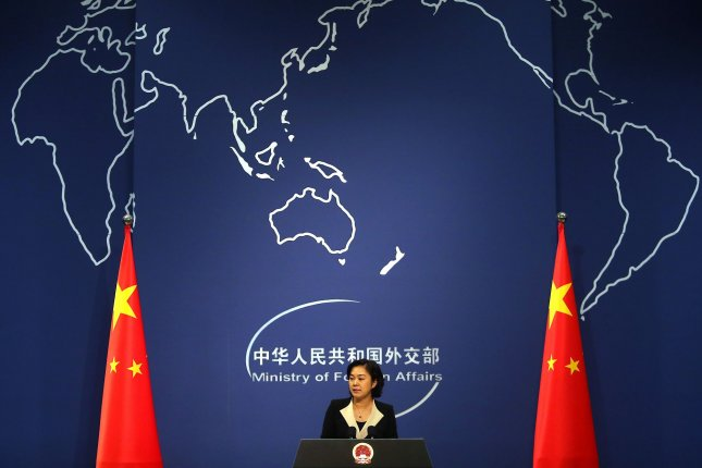 Chinese Foreign Ministry spokesman Hua Chunying said Wednesday the United States should refrain from accepting a Taiwanese delegation that is planning to attend the inauguration of U.S. President-elect Donald Trump. File Photo by Stephen Shaver/UPI