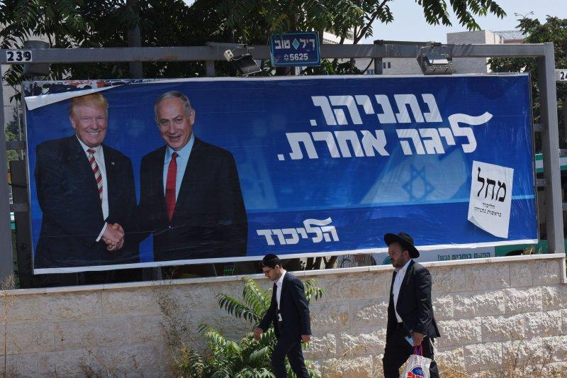 Orthodox Israelis walk past an election billboard showing U.S. President Donald Trump shaking hands with Israeli Prime Minister Benjamin Netanyahu on Friday. Photo by Debbie Hill/UPI