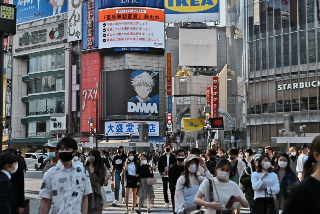 The United States warned against travel to Japan on Monday, amid a surge in COVID-19 cases in the country. File Photo by Keizo Mori/UPI