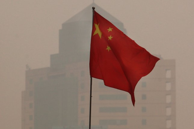 A Chinese flag flies in central Beijing, China, the seat of the government of the People's Republic of China. Tuesday, Panama announced it would cut ties with Taiwan to formally recognize Beijing as the official Chinese government authority. File Photo by Stephen Shaver/UPI