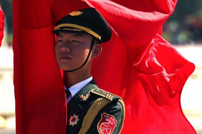 China conducted multiple training exercises in Bohai Bay and the Yellow Sea, according to state media. File Photo by Stephen Shaver/UPI
