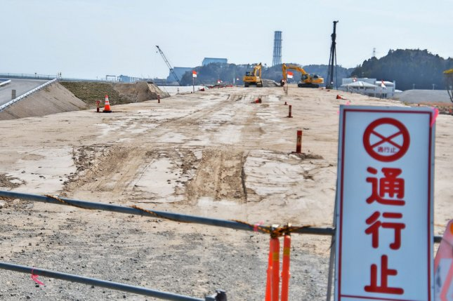 Wastewater from the crippled Fukushima No. 1 nuclear power plant in Japan is to be released slowly over 30 years, according to a Japanese press report. File Photo by Keizo Mori/UPI