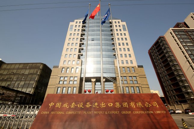 A major Chinese government import-export company is in Beijing, China, on January 18. The government said Friday it will suspend import tariffs on more than60 U.S. products.File Photo by Stephen Shaver/UPI