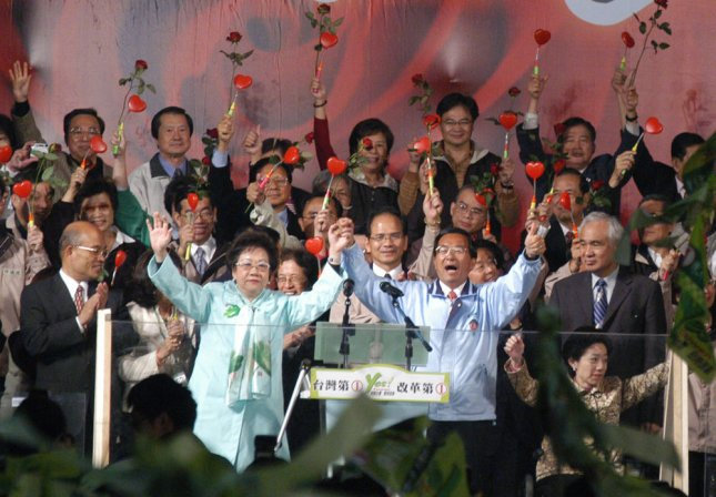 Former Taiwan President Chen Shui-bian and Vice President Annette Lu thank their supporters on March 21, 2004 after their election win on March 20. (UPI Photo/Joseph Hsu)