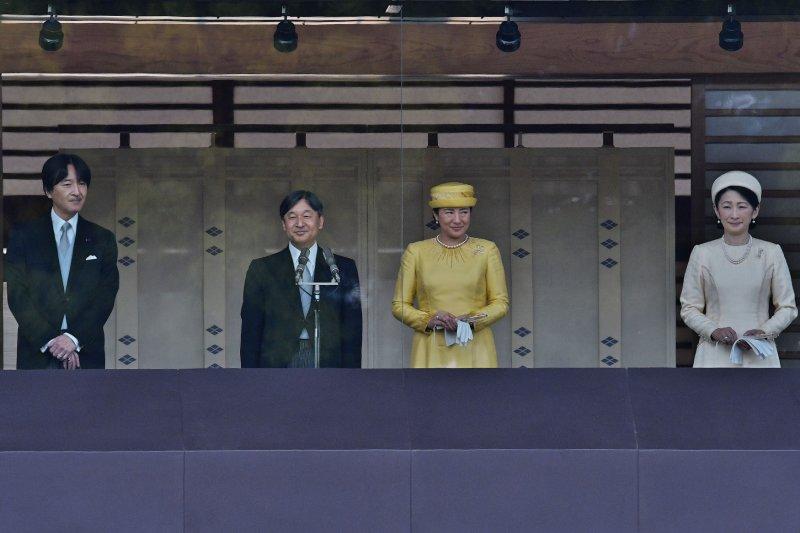 (L-R) Japan's Crown Prince Akishino, new Emperor Naruhito, Empress Masako and Crown Princess Kiko appear during their first public greeting at the East Plaza, Imperial Palace in Tokyo, Japan, on Saturday. Photo by Keizo Mori/UPI
