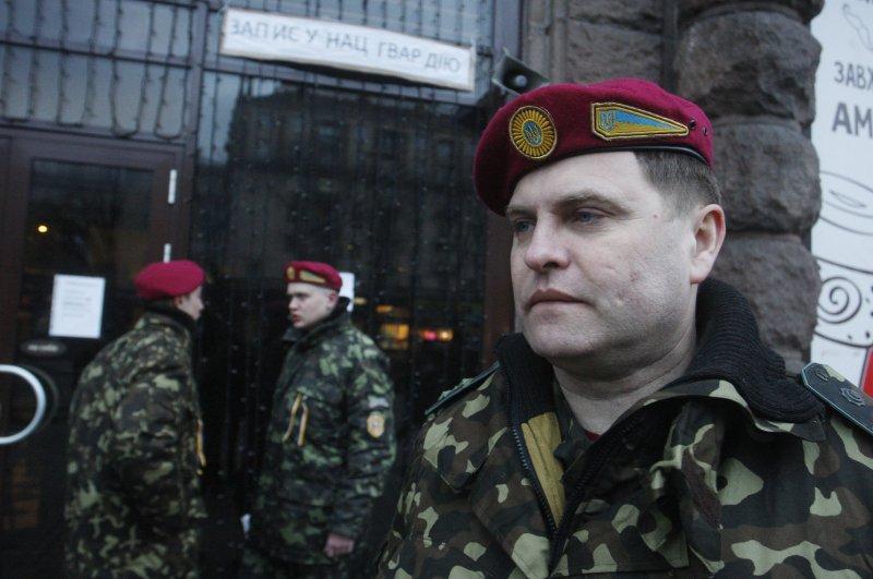 Members of Ukraine's National Guard. UPI/Ivan Vakolenko