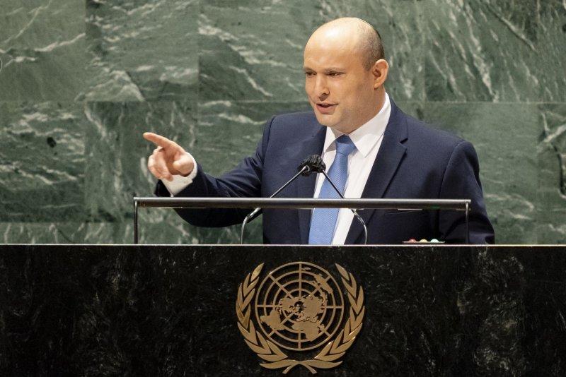 Israeli Prime Minister Naftali Bennett addresses the 76th Session of the United Nations General Assembly in New York City on Monday. Photo by John Minchillo/UPI