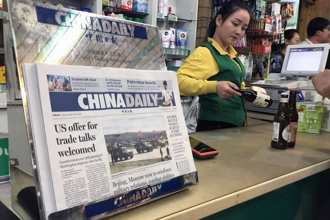 The trade war escalated Tuesday as China announced a 10 percent tariff on $60 billion in U.S. goods. Photo by Stephen Shaver/UPI