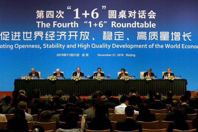 World Bank President David Malpass and other economic leaders attend a roundtable discussion in Beijing, China, on November 21. Photo by Stephen Shaver/UPI