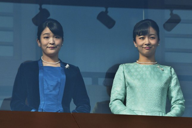 Japan's Princess Mako (L) has received her father Crown Prince Fumihito's approval for marriage. File Photo by Keizo Mori/UPI