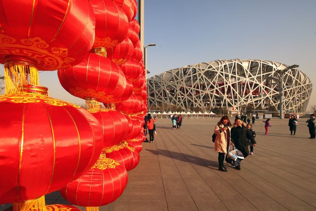 Red lanterns are seen near the Olympic Stadium in Beijing, China, which will host the 2022 Olympic Winter Games. File Photo by Stephen Shaver/UPI
