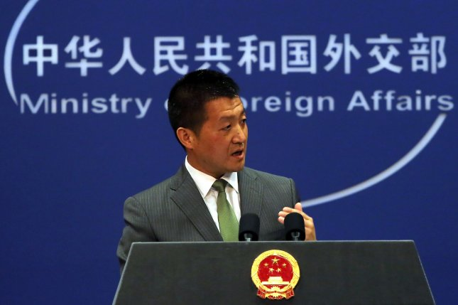 Chinese foreign ministry spokesman Lu Kang said on Monday the Chinese government lodged a formal protest regarding the inclusion of Chinese companies on the latest U.S. Iran sanctions list. Photo by Stephen Shaver/UPI