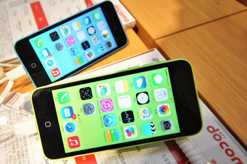 The iPhone 5c (File/UPI/Keizo Mori)
