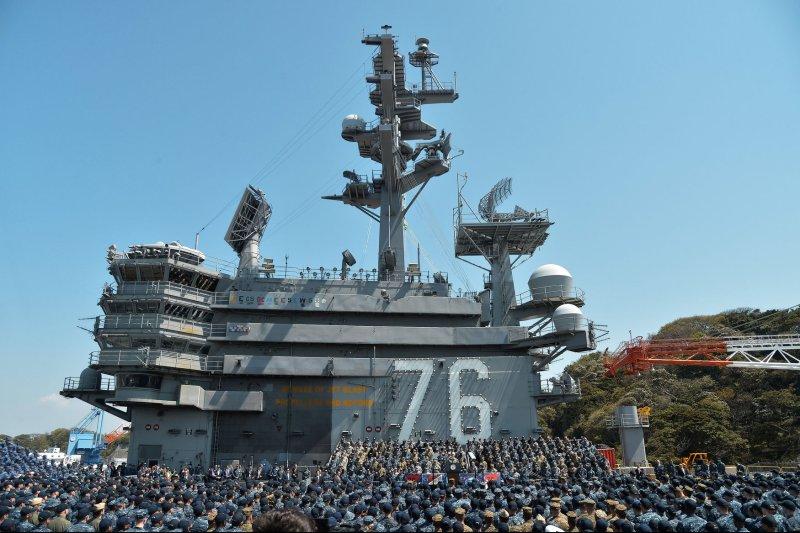 The USS Ronald Reagan, shown here in Japan in April, File Photo by Keizo Mori/UPI