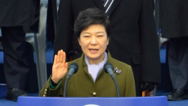 South Korea's new President Park Geun-hye takes an oath during the 18th presidential inauguration ceremony at the National Assembly in Seoul, South Korea on February 25, 2013. UPI/Keizo Mori