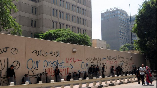 Egyptian soldiers stand guard in front of the U.S. embassy in Cairo, Egypt, Wednesday, Sept. 12, 2012. UPI/Ahmed Jomaa