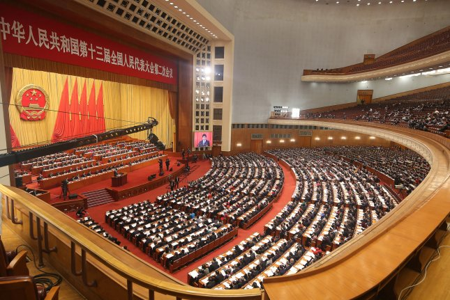 China's National People's Congress' Standing Committee has enacted new legislation in support of cryptocurrency growth. File Photo by Stephen Shaver/UPI