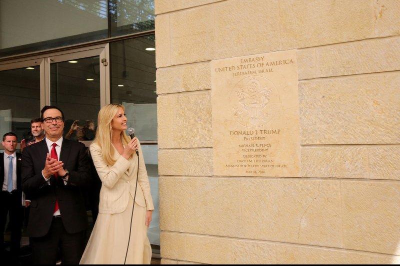 Ivanka Trump speaks at the dedication ceremony of the American Embassy in Jerusalem on May 14. UPI Photo