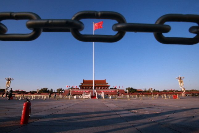 Tiananmen Square, the site of the 1989 student massacre ordered by Communist Party leaders. UPI/Stephen Shaver