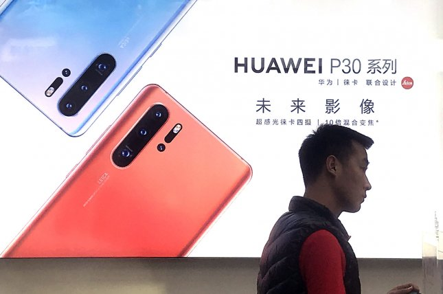 MIT cuts ties with Huawei and ZTE amid security concerns