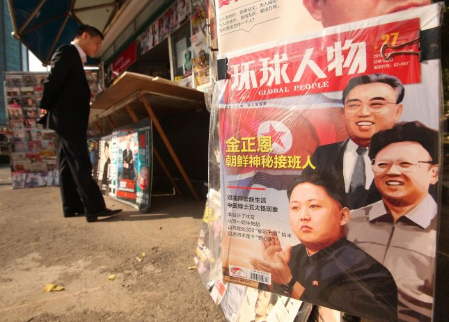 A Chinese magazine featuring a front page story on the future successor of North Korea's leader Kim Jong-il at a newsstand in Beijing October 13, 2010. UPI/Stephen Shaver