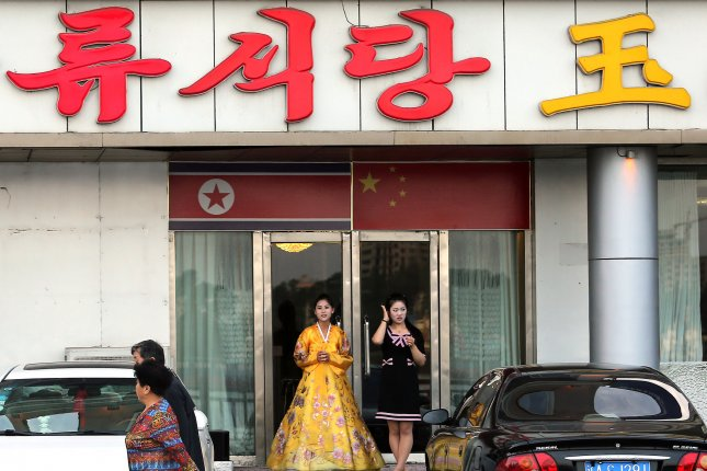 Controversy continues over the 12 North Korean waitresses who fled a Pyongyang-run restaurant in China. File Photo by Stephen Shaver/UPI