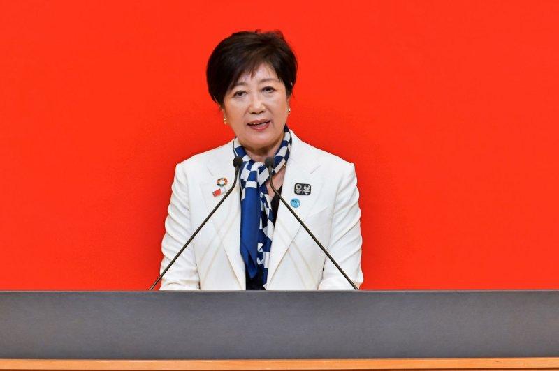 Tokyo Gov. Yuriko Koike will continue to remain in hospital, the Tokyo metropolitan government said Sunday. File Photo by Keizo Mori/UPI