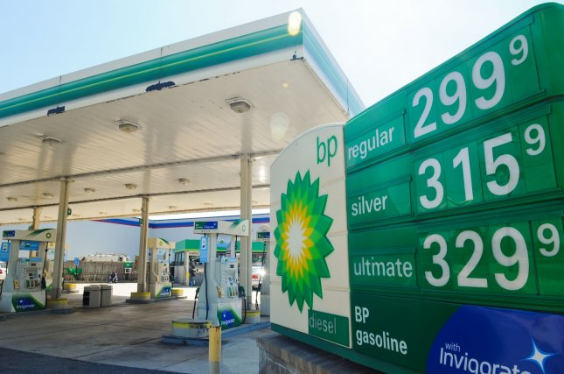 The sign of a BP gas station is seen in Arlington, Virginia on September 8, 2010. UPI/Alexis C. Glenn