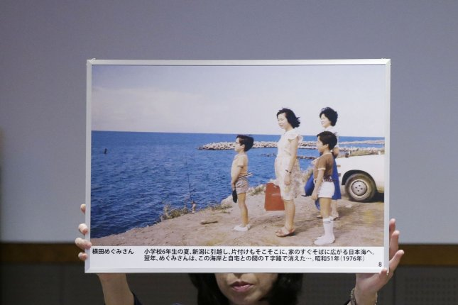 North Korea and Japan have been discussing the issue of missing Japanese citizens. At least a dozen abductees are still officially recognized by Tokyo. File Photo by John Angelillo/UPI