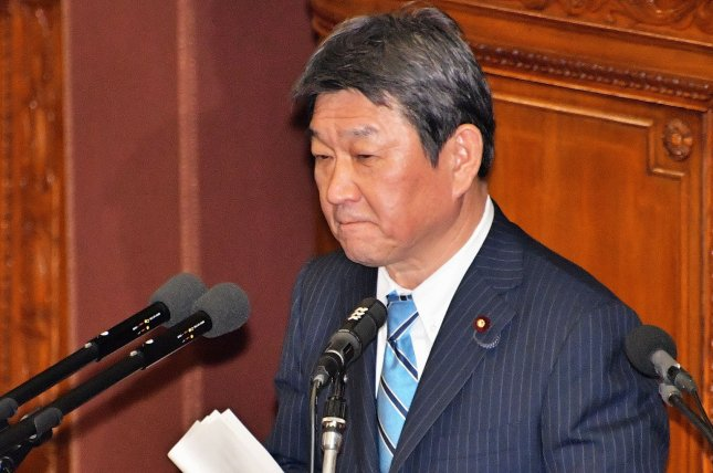 Japanese Foreign Minister Toshimitsu Motegi said South Korea is violating international law after a South Korean court ordered Japanese state compensation for former comfort women. File Photo by Keizo Mori/UPI