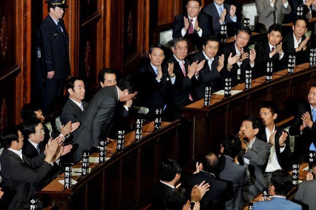 Newly elected Japan's prime minister Yoshihiko Noda bows to the lower house of the parliament in Tokyo, Japan, on August 30, 2010. UPI/Keizo Mori