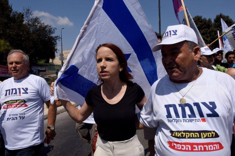 Democratic Union Party leader Stav Shaffir (C) leads a protest against Israeli Prime Minister Benjamin Netanyahu Monday outside the Knesset in Jerusalem. Photo by Debbie Hill/UPI