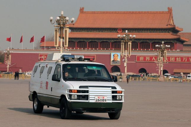 China has been censoring key search terms during a North Korean visit to Beijing. File Photo by Stephen Shaver/UPI