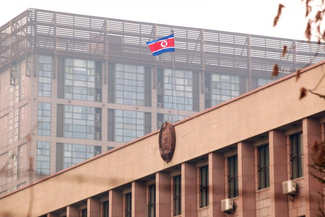 North Korea's state-sponsored computer hackers launched hundreds of thousands of attacks daily in 2020, according to South Korean lawmakers on Tuesday. File Photo by Stephen Shaver/UPI