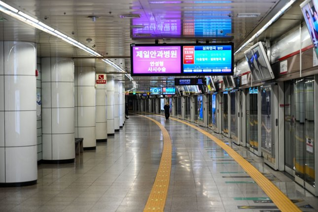 U.S. Forces Korea confirmed a ninth patient on base on Tuesday. The base is located near Daegu, where this subway platform was near empty last month. Photo by Thomas Maresca/UPI
