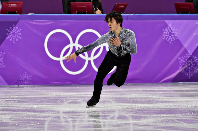 Shoma Uno of Japan, shown here at the 2018 Winter Olympics, is a favorite to take gold at Skate Canada this weekend. File Photo by Richard Ellis/UPI